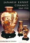 Satsuma vases featured in collector's catalog