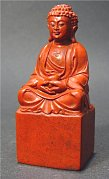 Chinese carved Shoushan Stone Buddha chop (3 in. tall) - Qing Dynasty - from the Villa Del Prado Light of Asia Collection