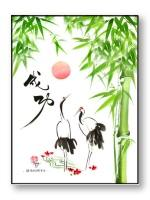 click to see more of Zojing's feng shui art